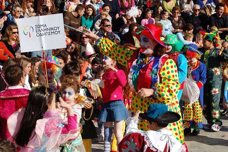 Carnaval de Mykonos