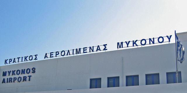 Vuelos a Mykonos