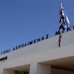 Aeropuerto de Mykonos